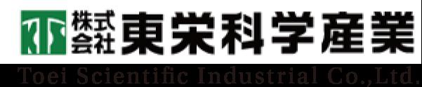 株式会社 東栄科学産業
